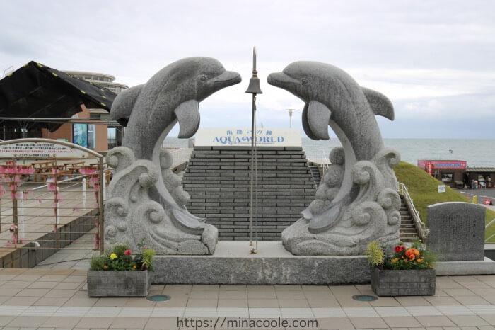 アクアワールド茨城県大洗水族館イルカの像