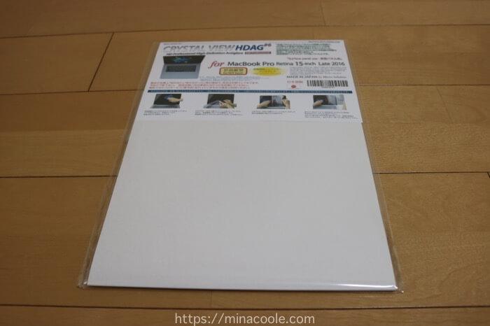 15インチMacBook Pro 液晶保護フィルムを選ぶ際に最も重視したこと