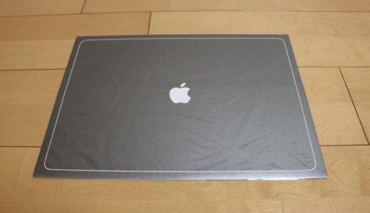 15インチMacBook Pro にスキンシールがうまく貼れなかった最大の理由