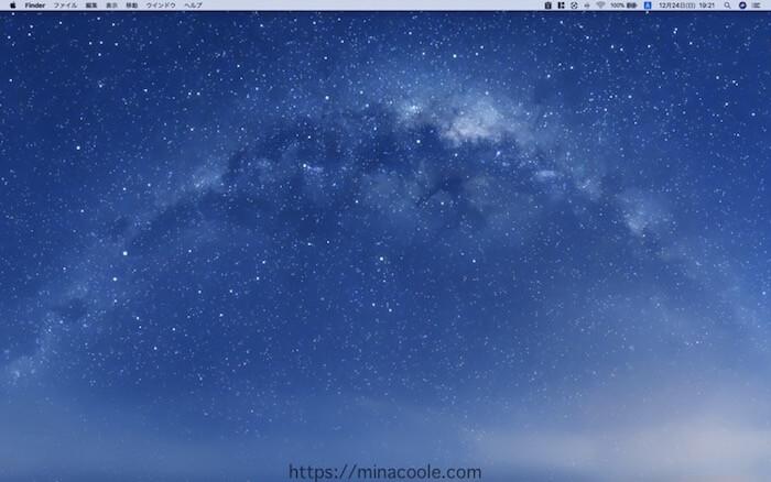 15インチMacBook Pro 2017 のデスクトップとメニューバー