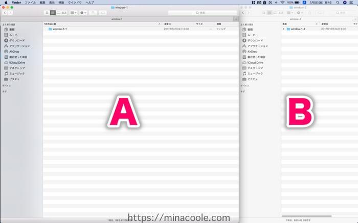 アプリ(ウィンドウ)を左右2分割(左3分の2+右3分の1)