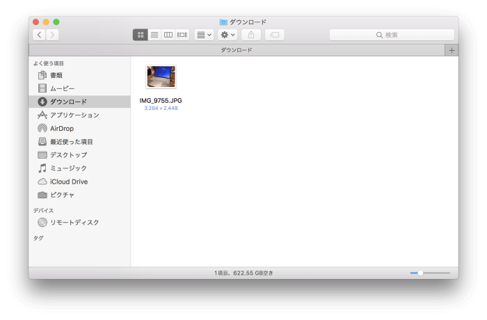 MacBook Pro 2017 に写真を保存した結果