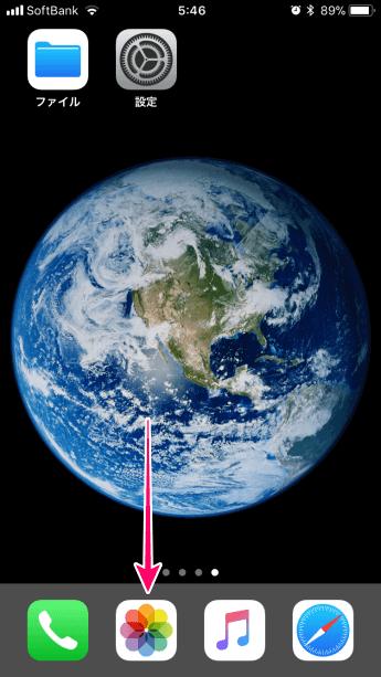 iPhone6 の写真アイコン