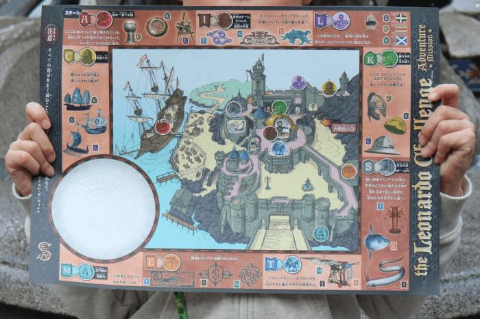 ディズニーシーのアトラクション「ザ・レオナルドチャレンジ」で使用する地図