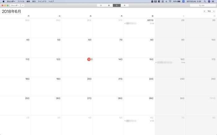 Macアプリ「カレンダー」の起動画面