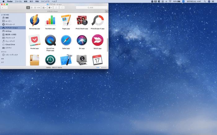 MacアプリのウインドウサイズをMagnet(マグネット)のショートカットで変更