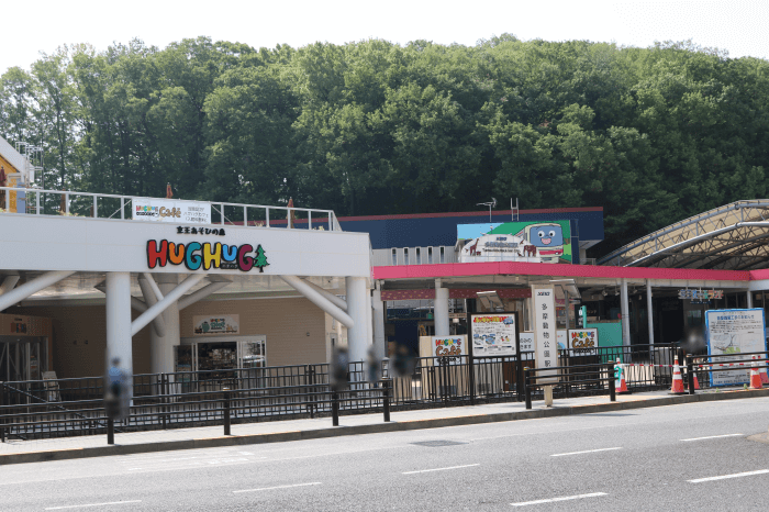 京王線 多摩動物公園駅とHUGHUG SHOP