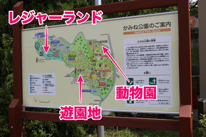 「日立かみね公園」案内板(地図)