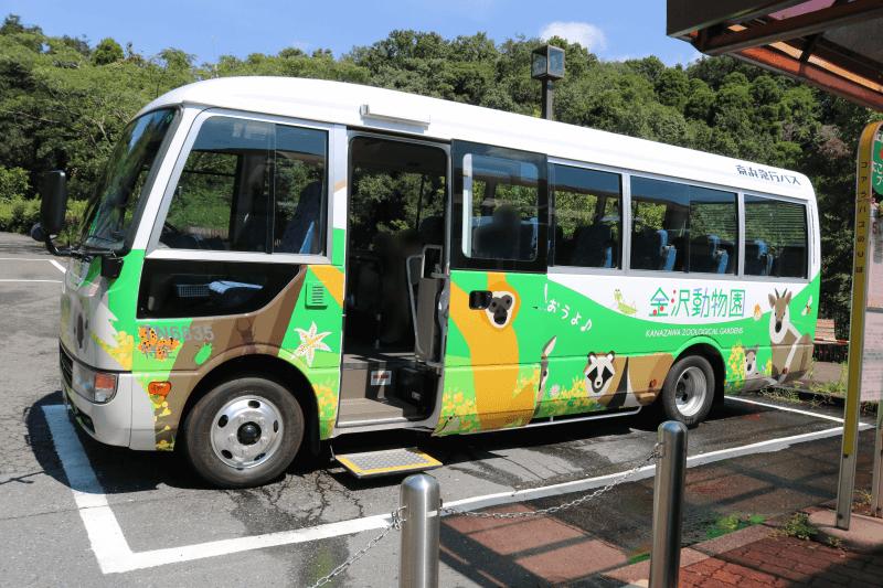 金沢自然公園 正面口駐車場からにこにこプラザまでの移動で利用するシャトルバス