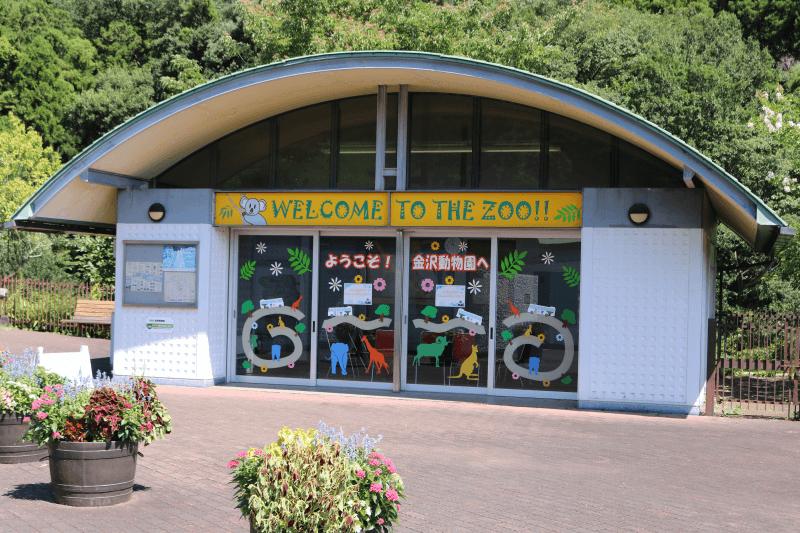 金沢動物園のコアラバス(シャトルバス)待合室