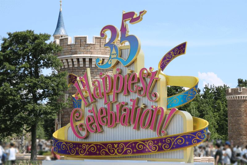 ディズニーランド35週年を小学生と満喫!