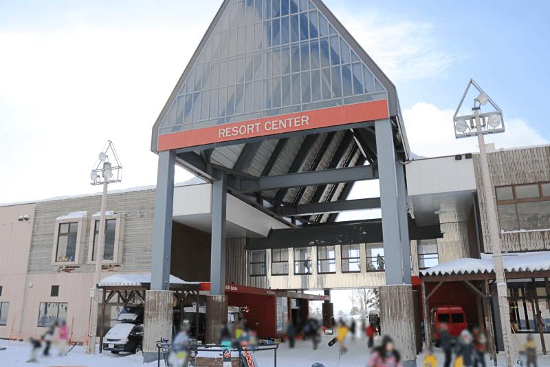 アルツ磐梯スキー場のリゾートセンター