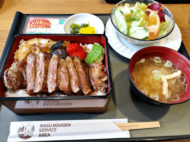 那須高原SA(上り)テラス レストランの「ステーキ重」