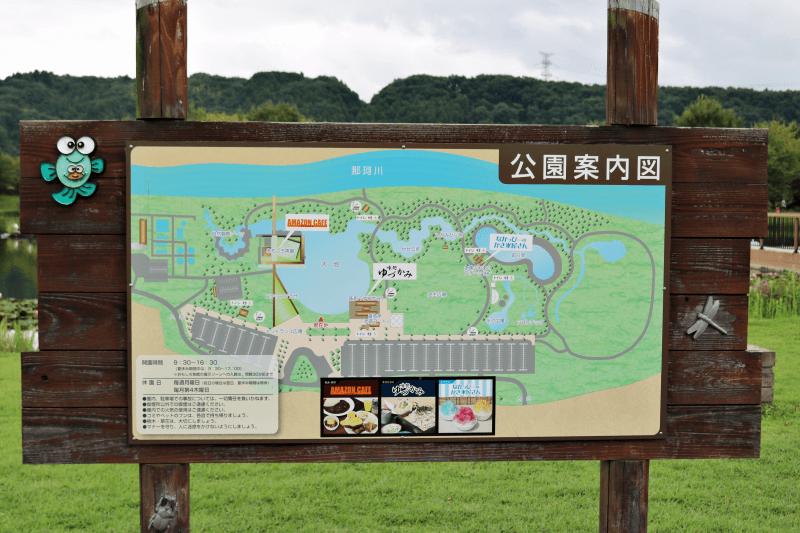 なかがわ水遊園 公園案内図