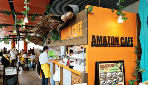 なかがわ水遊園のアマゾンカフェは完売必至!ランチは早めがおすすめ