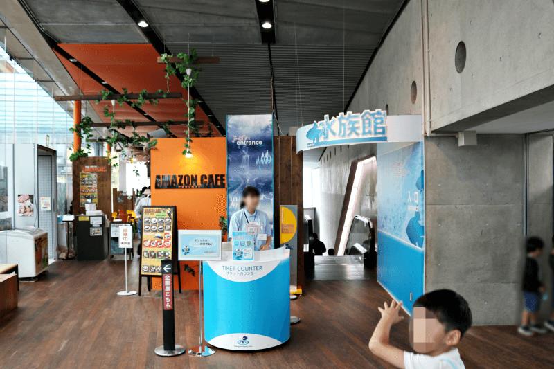 アマゾンカフェと水族館の入口
