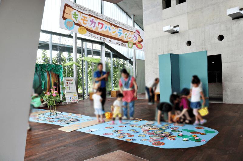 なかがわ水遊園のイベント「キモカワハンティング」は子供連れの家族に人気
