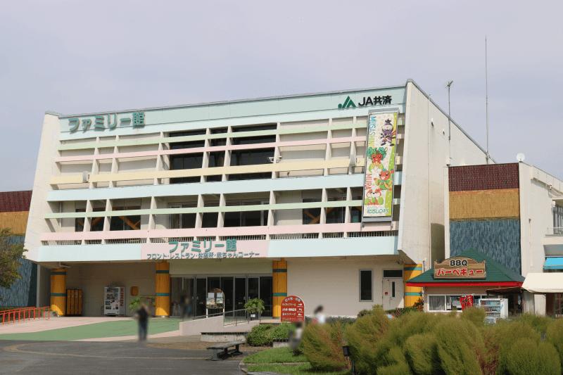 むさしの村 ファミリー館