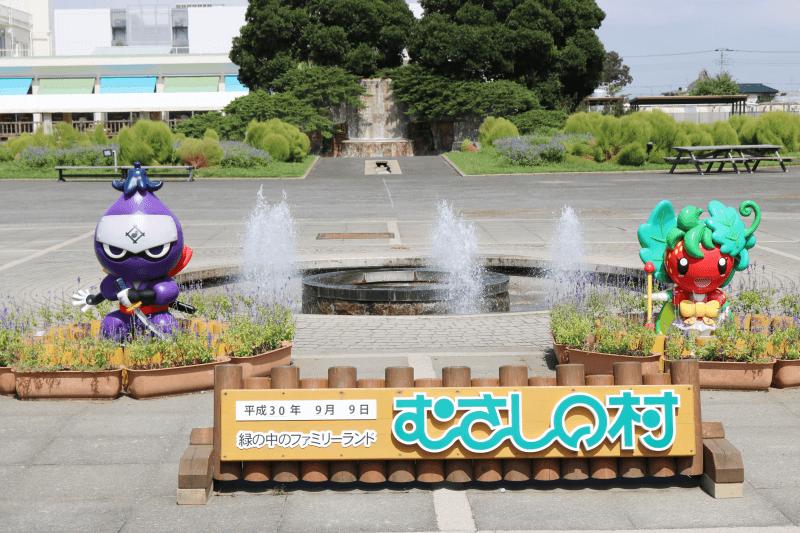 むさしの村は「近くて、安くて、動物がいる」関東の遊園地