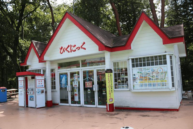 関東の遊園地「むさしの村」の売店「ぴくにっく」