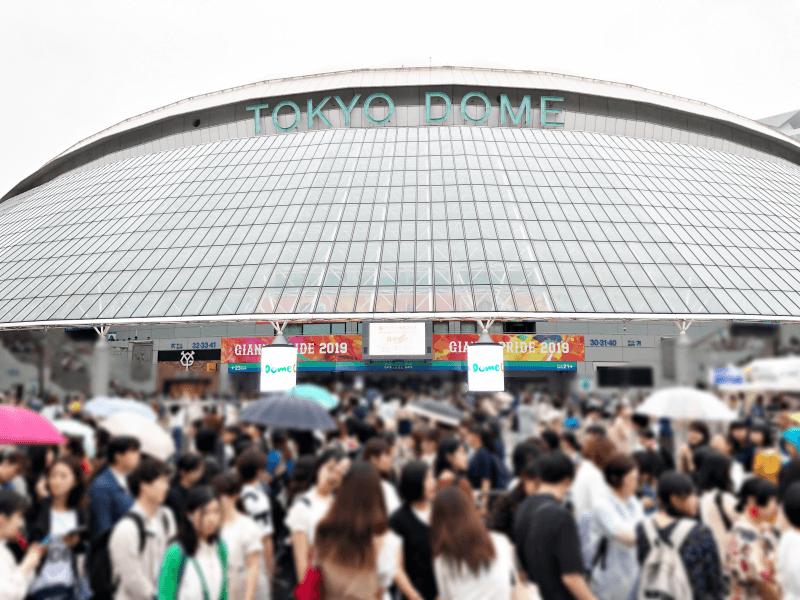 嵐のワクワク学校2019のグッズ購入に訪れた人たちで大混雑の東京ドーム