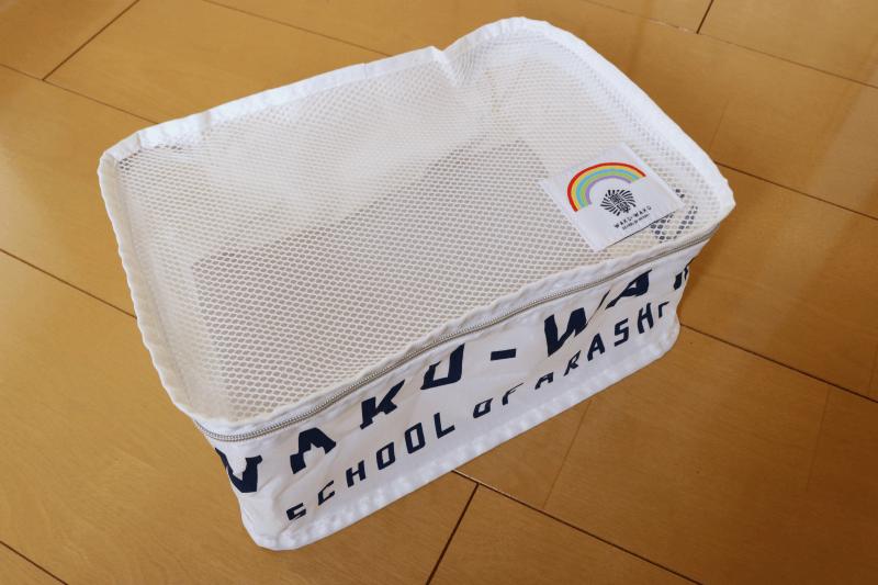 嵐のワクワク学校2019 トラベルポーチセット 大