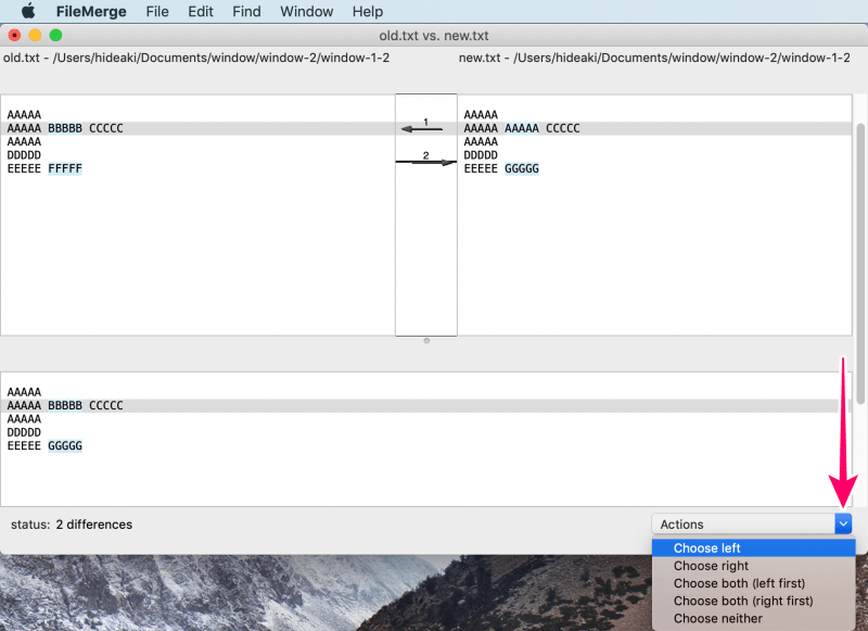 MacアプリFileMergeの使い方 差分「2」がアクティブな状態で右下の「Actions」をクリック
