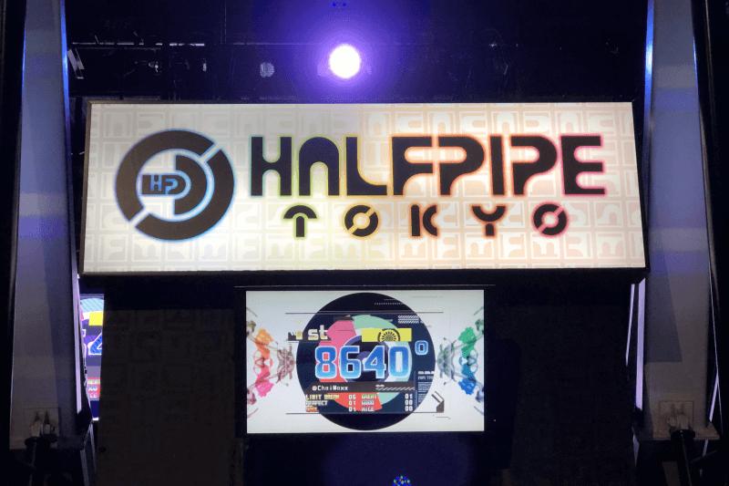 東京ジョイポリスのアトラクション:ハーフパイプ トーキョー