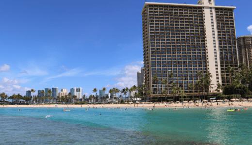 ハワイ旅行を小学生の子供と家族4人で楽しむ4泊6日つめこみプラン