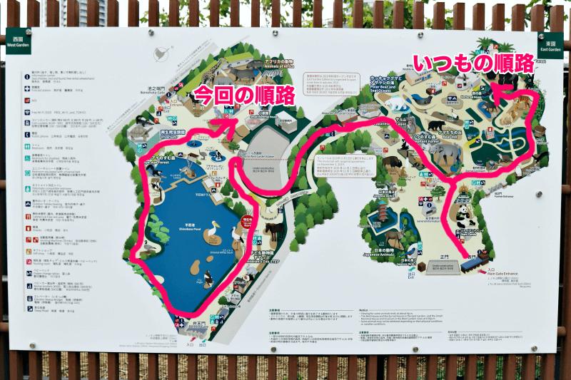 上野動物園のマップ(地図)