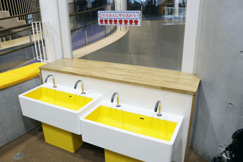 アクアワールドのタッチングプールは手洗い場所が増えた
