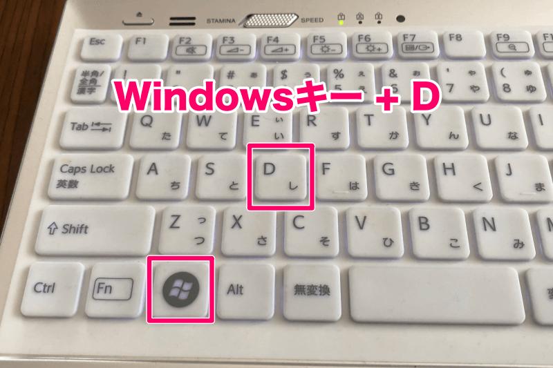 Windows10 ノートパソコンのキーボード SONY VAIO