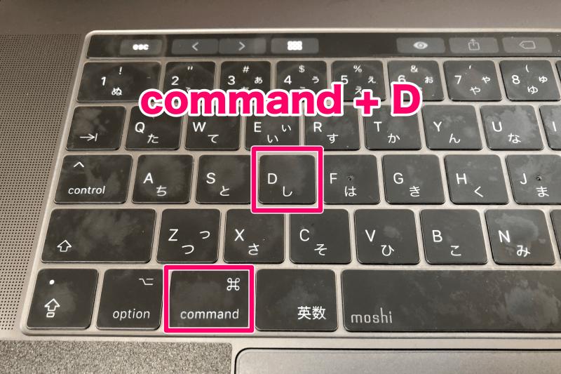 Apple MacBook Pro のキーボード