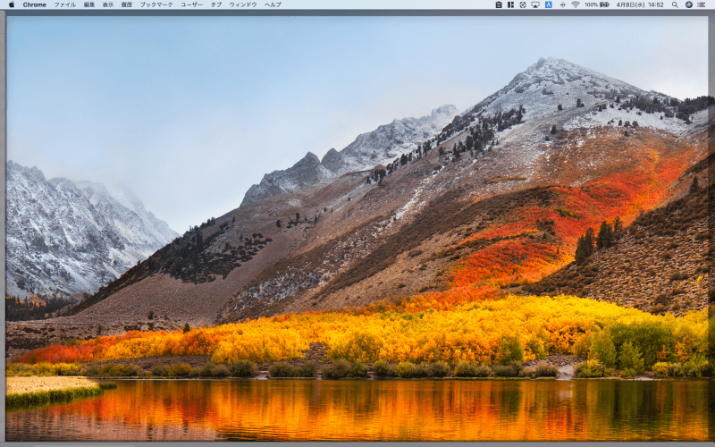 MacBook Pro デスクトップを表示 Chromeが非表示となりデスクトップが表示された