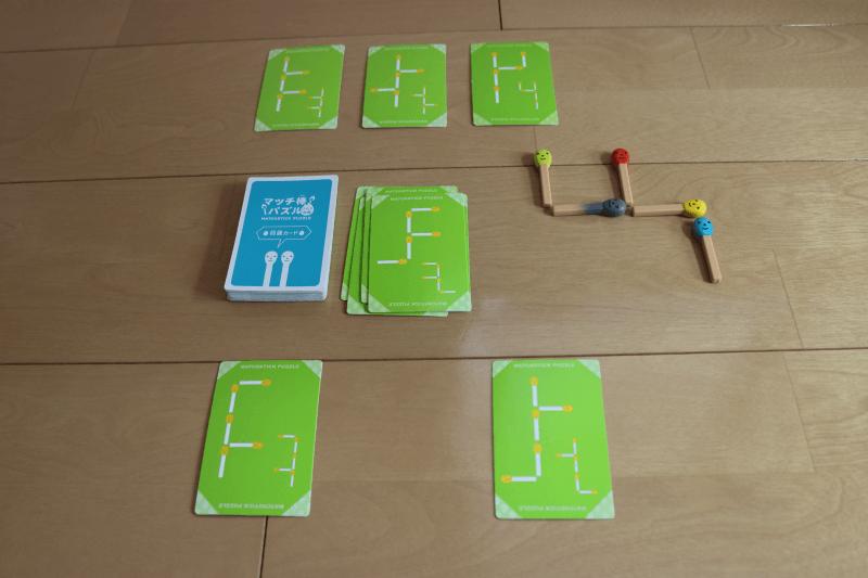 【知育玩具】マッチ棒パズルふたり対戦ゲームで脳トレ
