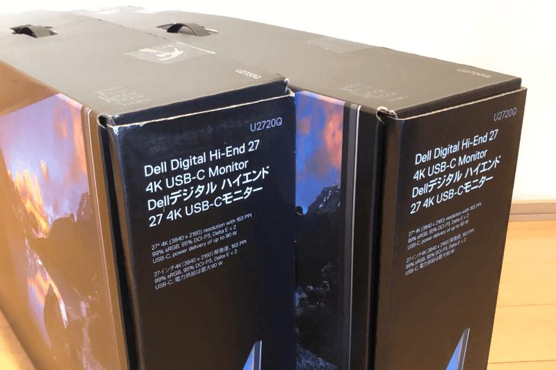 Dell デジタルハイエンドシリーズ U2720Q 27インチ4K HDR USB-C モニタ-を購入して良かったところ