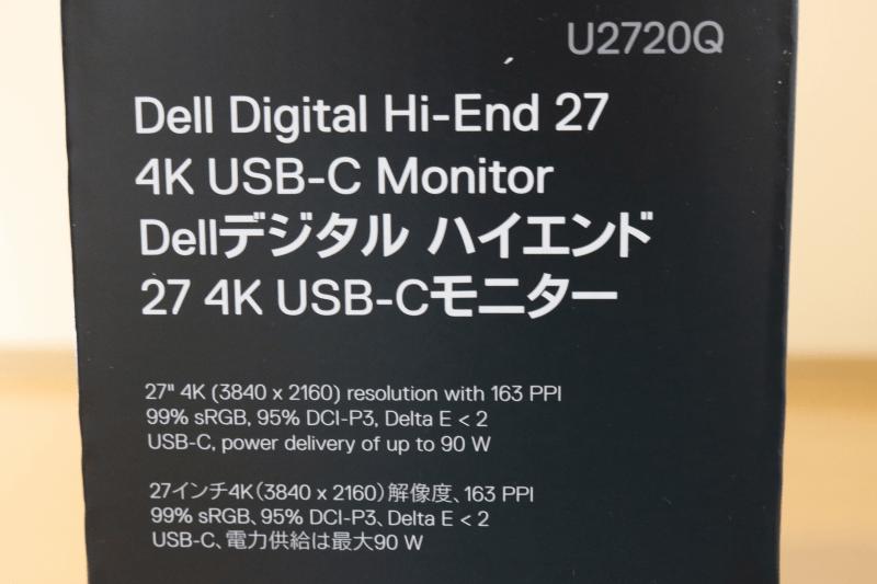 Dell U2720QならUSB-C接続で最大90Wまで給電できる