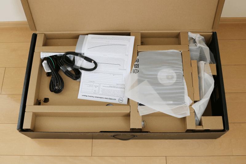Dell デジタルハイエンドシリーズ U2720Q 27インチ4K HDR USB-C モニタ-:ケースの開封と組み立て-02