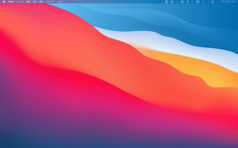 MacBook Pro 27インチ4K外付けディスプレイDell U2720Qの解像度変更手順