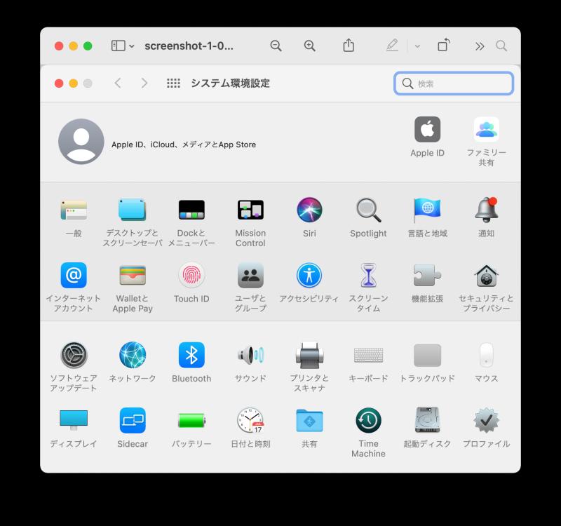 MacBook Pro システム環境設定ウインドウ:プレビュー表示の影なし