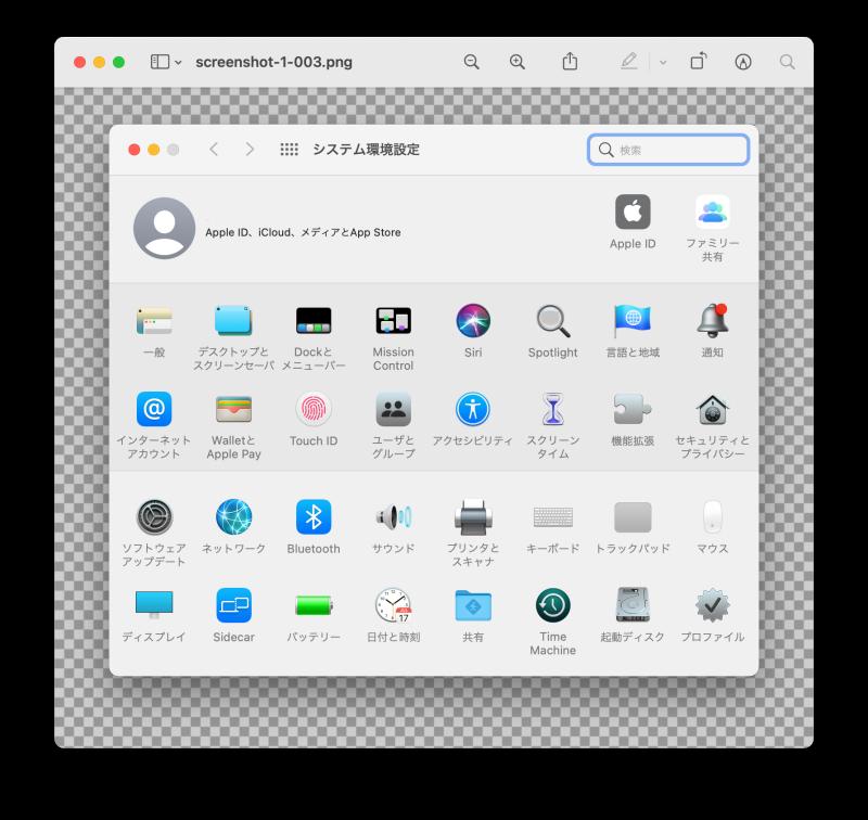 MacBook Pro システム環境設定ウインドウ:プレビュー表示の影あり