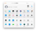 MacBook Pro 影なしスクリーンショットを撮る方法と手順を解説