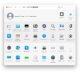 MacBook Pro マウスポインタを入れてスクリーンショットを撮る方法と手順