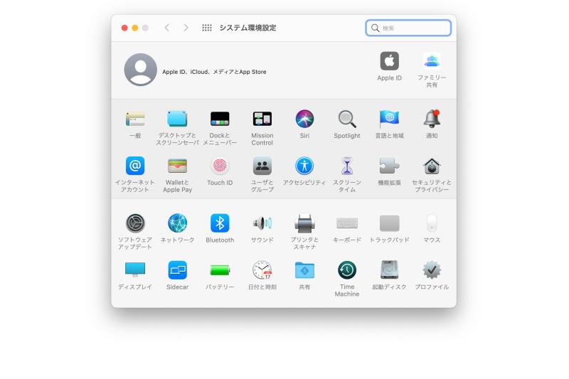 MacBook Pro スクリーンショットをタイマーで5秒後に撮る方法と手順