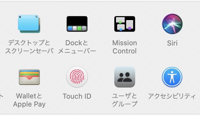 MacBook Pro スクリーンショットをタイマーで5秒後に範囲指定して撮る手順:5−3