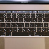 MacBook Pro スクリーンショットで Touch Bar を撮る方法と手順