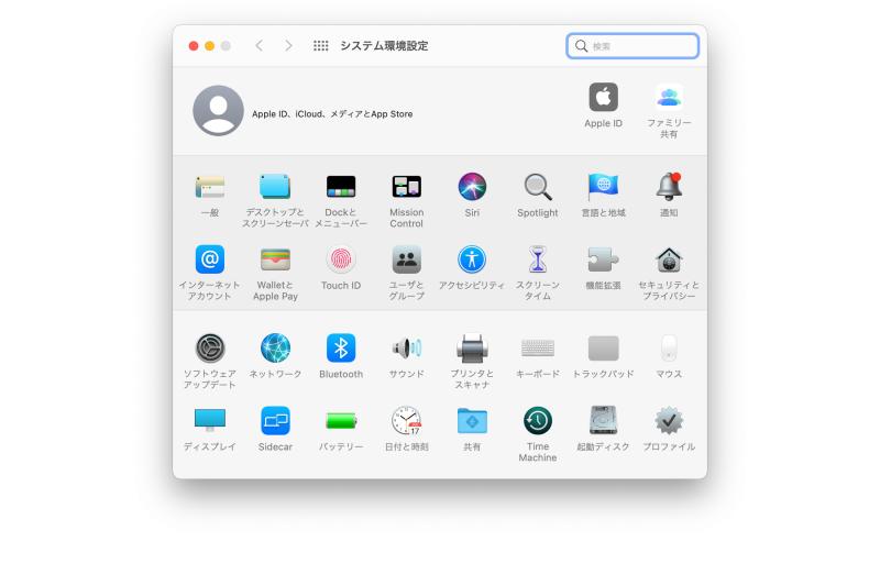 MacBook Pro 保存先を「プレビュー」に変更してスクリーンショットを撮る手順