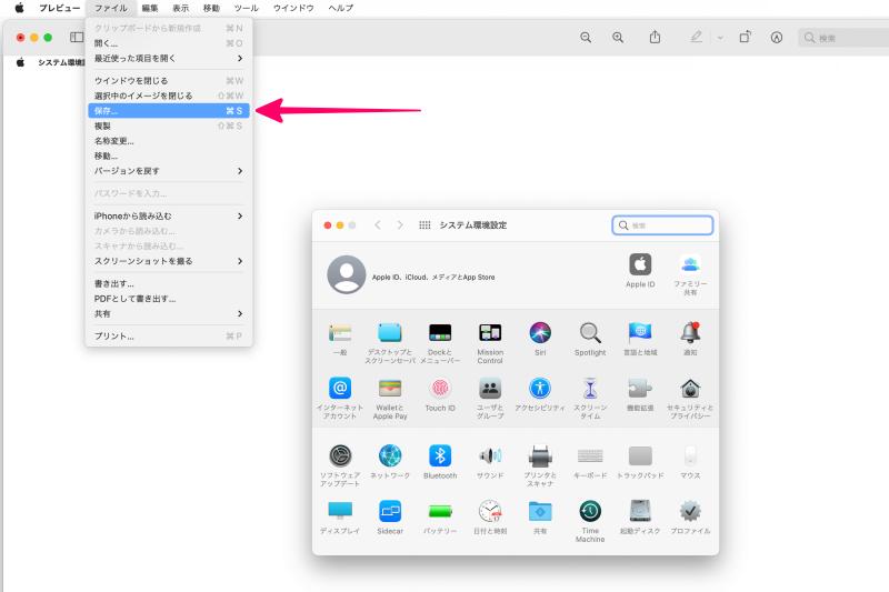 MacBook Pro 保存先を「プレビュー」に変更してスクリーンショットを撮る手順:5
