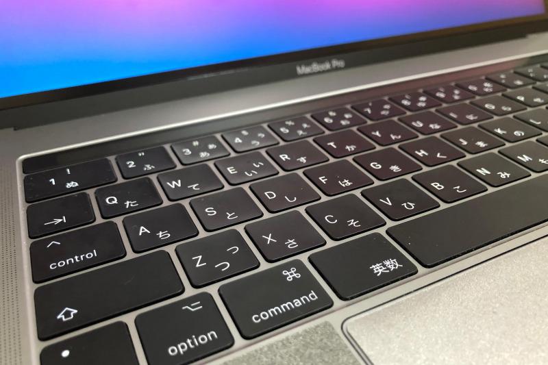 MacBook Pro スクリーンショットで画像が2つ作成される場合の対処法