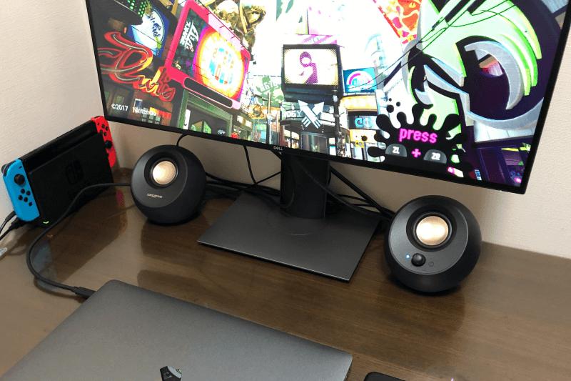 Creative Pebble V3(クリエイティブ ペブル ブイ3)PCスピーカーでNintendo Switchのスプラトゥーン2をプレイ